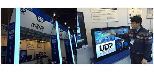 유디피(UDP), 안전산업박함회에서 자동추적카메라 시스템 `uTrack` 선봬